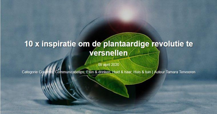 Seeds blog #17 – 10 x inspiratie om de plantaardige revolutie te versnellen